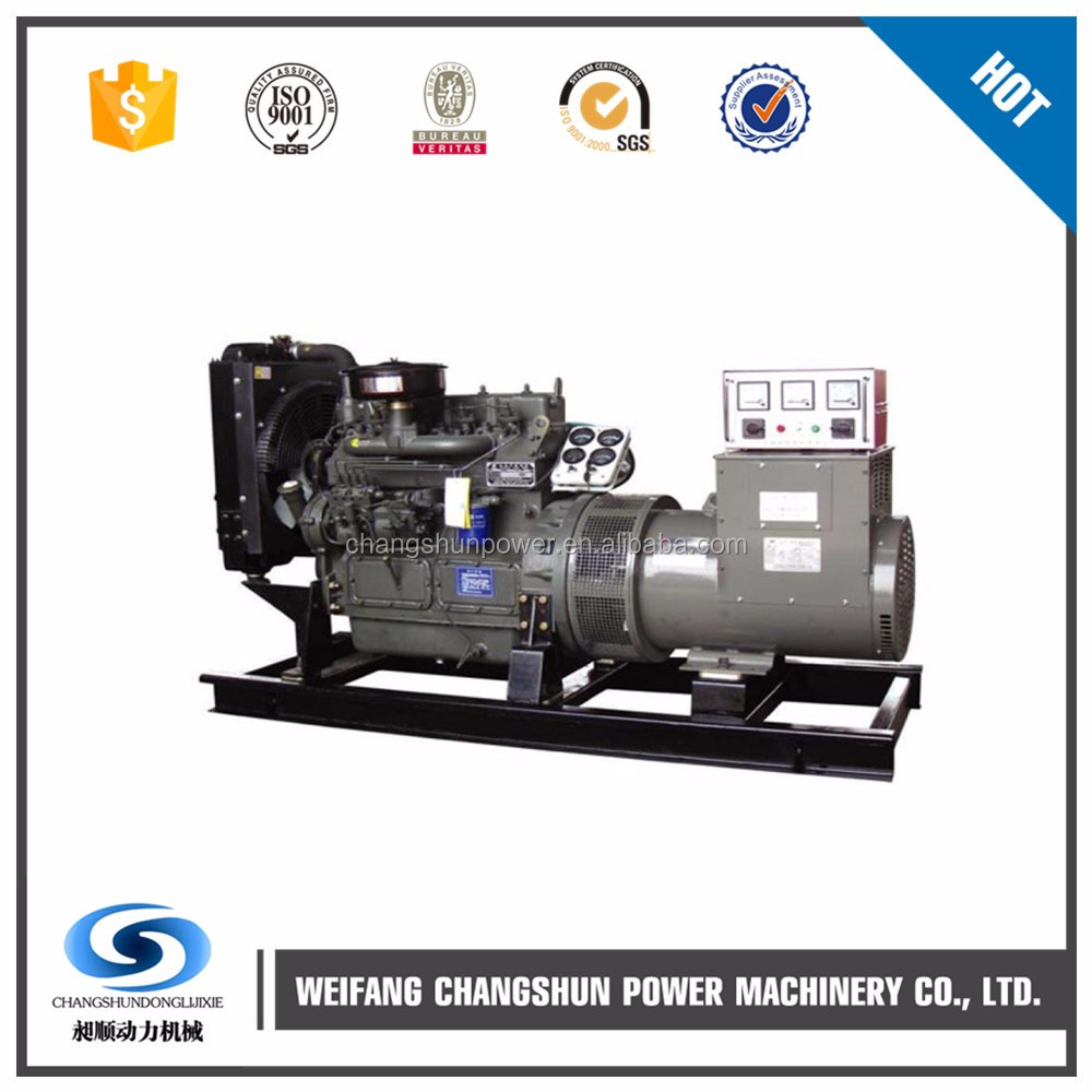 Diesel engine powered 40kva generator price