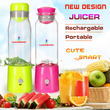 2017 Hot electric Mini Rechargable Portable Slow fruit Juicer
