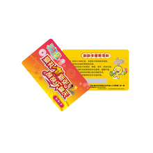 Best Selling Custom Size PVC Scratch Card For Ticketing System