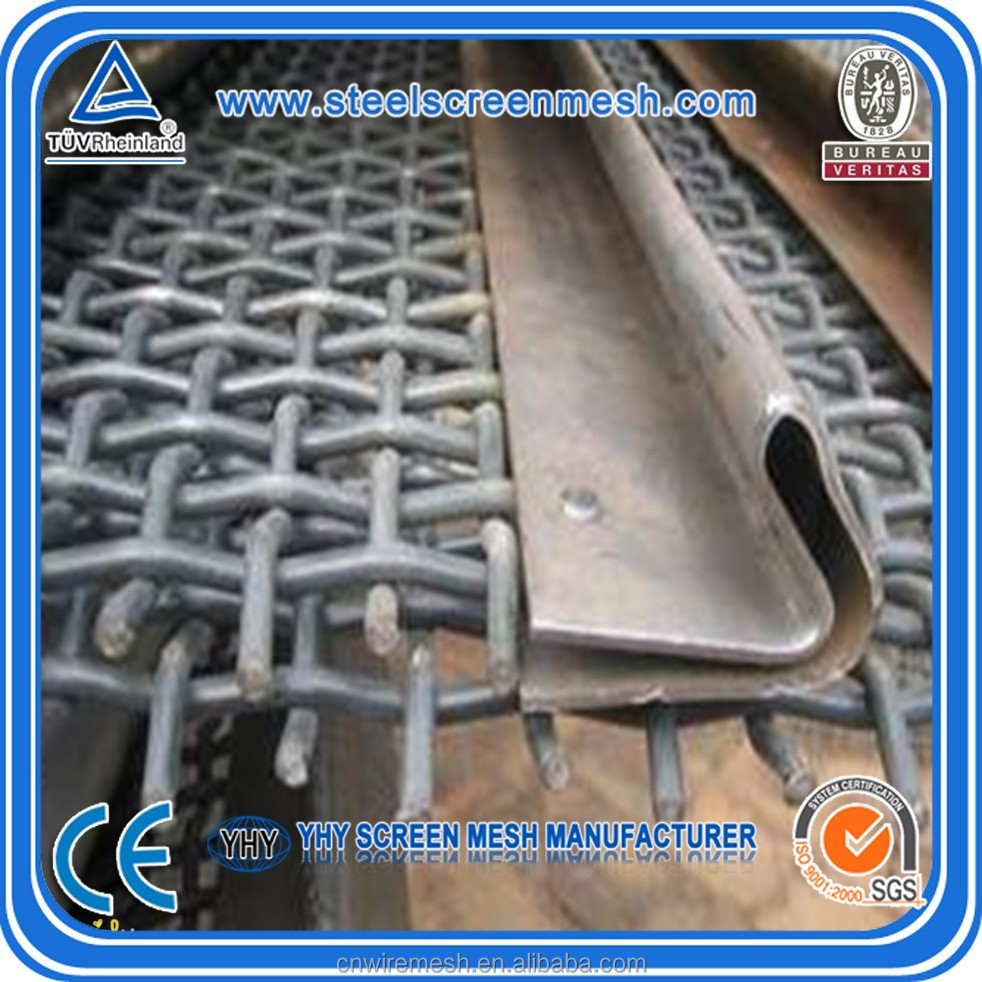 steel braided sieves / crimped iron mesh