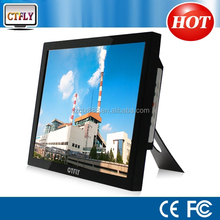 "small lcd computer monitor lcd monitor industrial 15"" monitor touch industry machine"