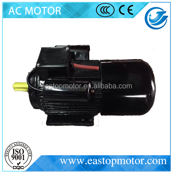 CE Approved YL pole changing single phase induction motor for milling machine with Duty S1