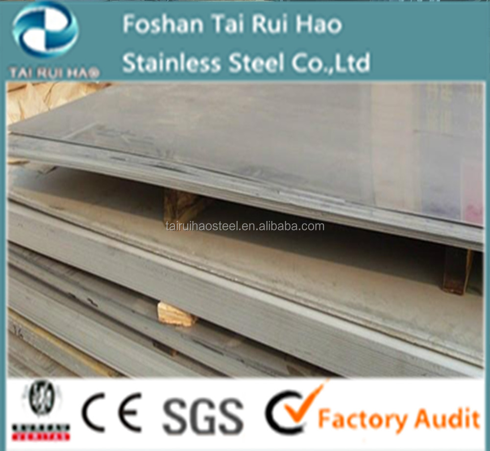 hot rolled mild carbon steel plate/carbon steel plate Q235 3mm thick