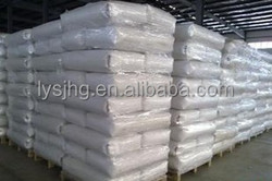Hydrated silica/ White Carbon Black for Rubber, Resin and Plastic Industry