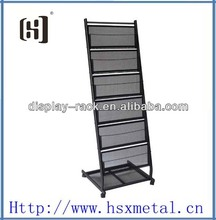 fashion floor metal magazine book brochure rack HSX-S1030