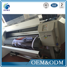Vinyl Banner Promotional Cheap Poster Printing Design Manufacture In China