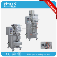 fully automatic packing machine food grains