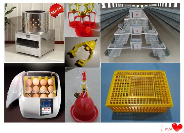chicken debeaker machine