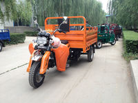 hot sale motorized tricycle for cargo ZH11OCC