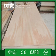 Professional manufacturer special discount pine packing plywood to south korea