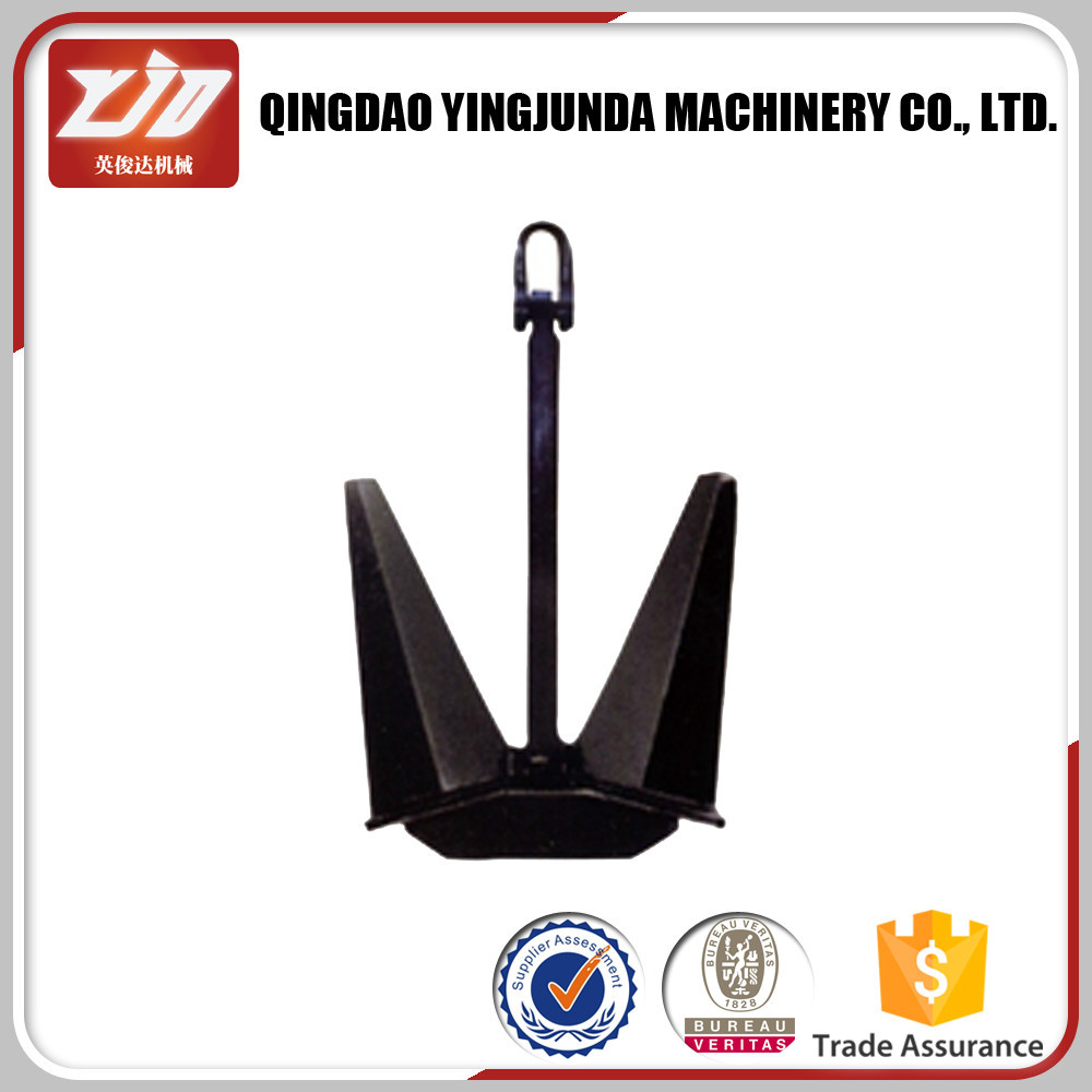 Pool Anchor N Type High Holding Power Brass Pool Anchor Manufacturer
