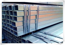 Hot dipped galvanized square steel pipe/tube attractive price