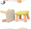 Removable wooden foot stool/small wooden stool