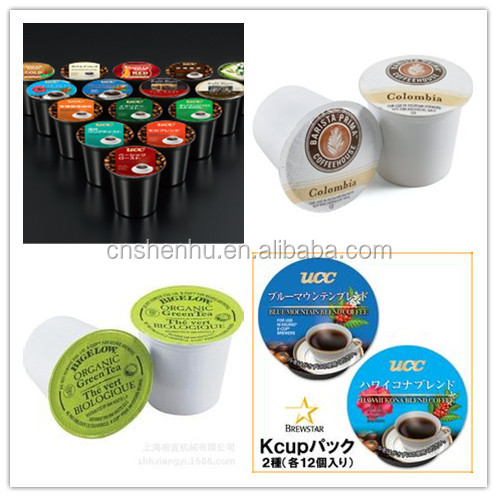 K CUP coffee capsule filling machine