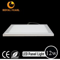 2015 Best Hans Panel High Power 300*300 led cleanroom panel light