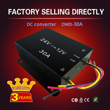 Hot Sale 360w output 24vdc to 12vdc dc to dc step down converter 30A