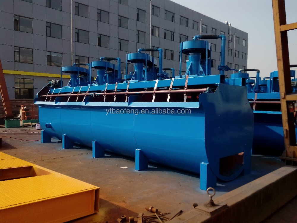 Good quality antimony ore Froth flotation cell for gold