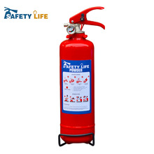 1kg fire extinguisher bs/useful car fire extinguisher for lebanon/small fire extinguisher