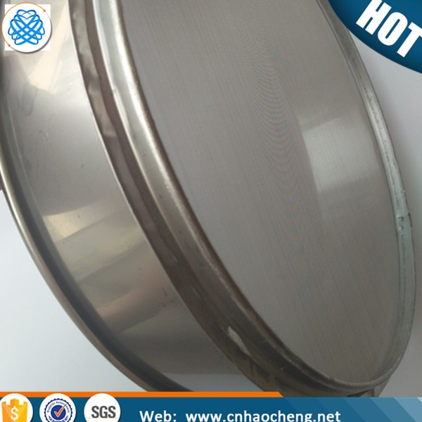 45 75 120 150 Micron 304 Stainless Steel Test Sieve Screen