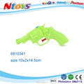 Summer toy water gun