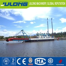 Cutter suction sand extracting dredger machine