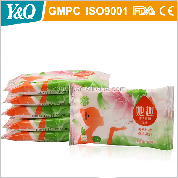 AAA quality femine intimate cleaning wipes sex wet wipes