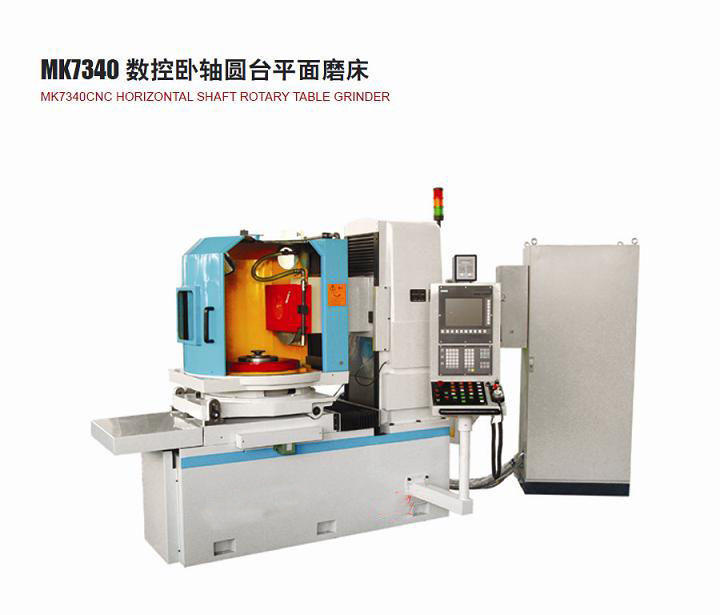 Precision CNC horizontal rotary table surface grinding machine rotary surface grinder made in China