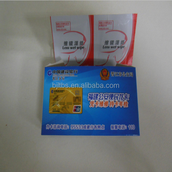 China construction Bank customized lens wet wipe