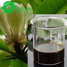 Magnolia Oil, slimming and good for sleeping,herbal drug