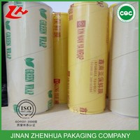 food wrapping pvc cling film