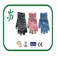ladies space dye touching screen winter glove 3-in-1 warm fingerless glove