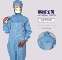 High quality Electronics factory workshop coverall Antistatic coverall cleanroom coverall