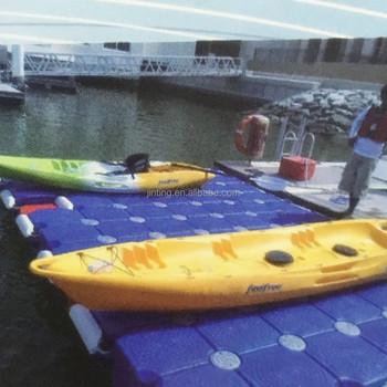 New Plastic Floating Dock For Jet Ski