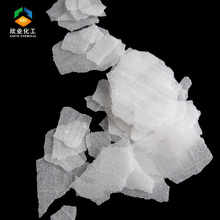 iso qualified china caustic soda flakesfactory naoh flake 99%
