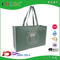 Factory supply eco friendly shopping recylable laminated Pp woven bag