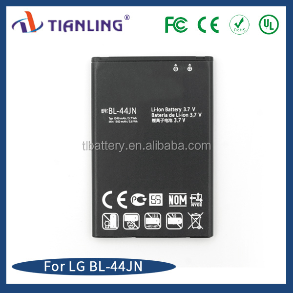 Wholesale for LG L3/L5 phone battery BL-44JN battery