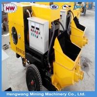 HW40/50 small electric concrete mixer pump/trailer portable concrete pump for sale