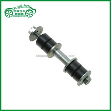 Suspension Sway Stabilizer Link For Nissan 240SX Infiniti MR954887