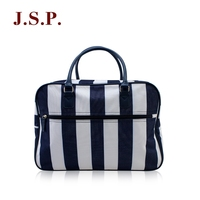 Fashion stripe design travel bag