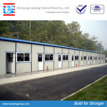 China supply low cost qualified comfortable modular prefab house for construction camp
