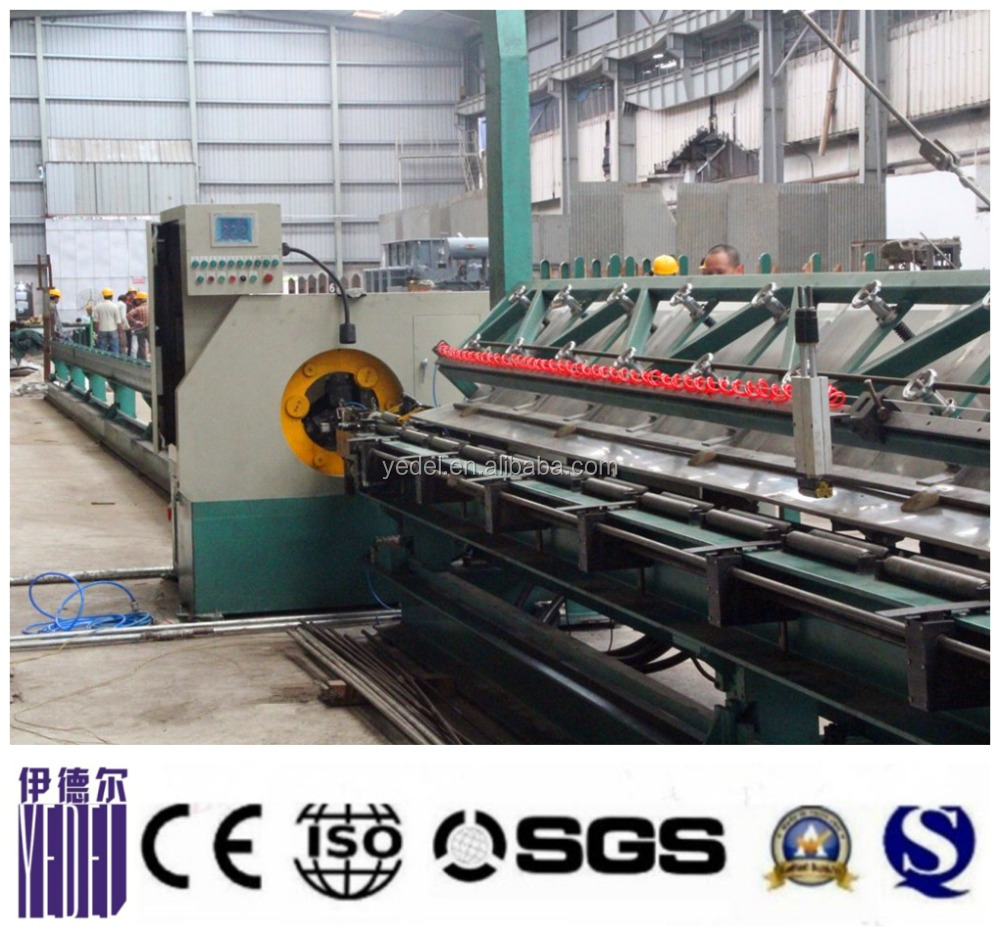 condenser tube evaporating tube aluminum tube inner grooving low fin cross fin fining machine