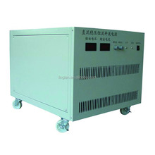 high voltage dc power supply 50kw