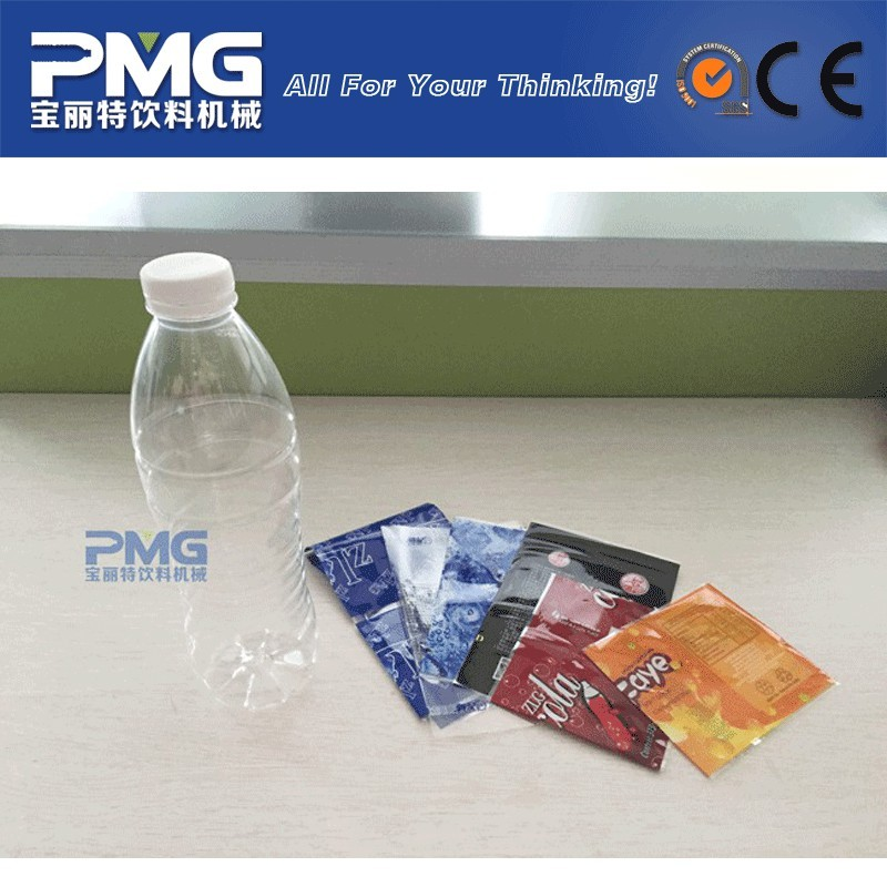 2016 PMG Custom Waterproof Printed PVC Shrink Sleeve Label / Plastic Bottle Label Printing