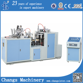 JBZ-S04 2/3/4/5/6 oz PAPER CUP FORMING MACHINE