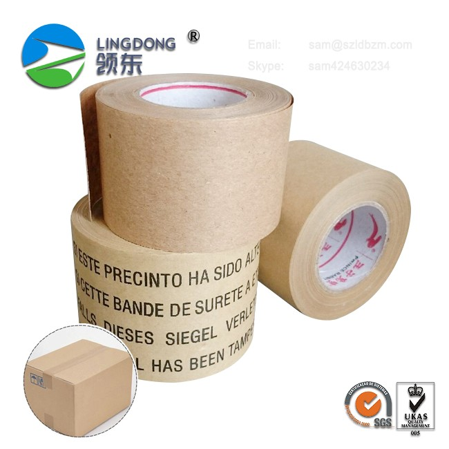 LOGO custom printed kraft paper tape roll