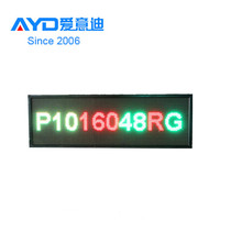 Easy Operation Software Control LED Parking Number Display Sign