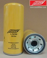 6002111230 Oil Filter For Komatsu