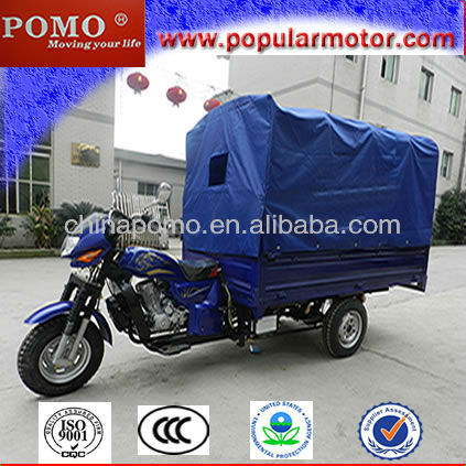 three wheeler cargo trike motorcycle with rain cover