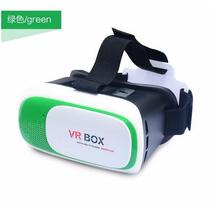 2016 newest colorful personal theater virtual reality 3d vr glasses,vr box 2.0