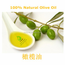 Top Quality Natural Pure Olive Oils/Extra Virgin Olive Oil for Baby Hair Skin Care Cooking Factory Direct Supply